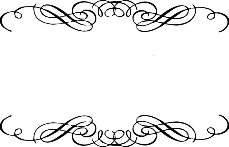 10 Vintage Wedding Border Clipart Free Cliparts That You Can Download