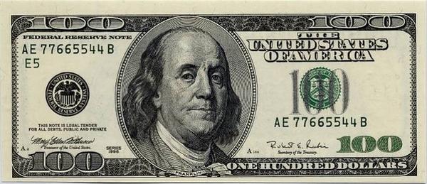 20 dollar bill clip art.