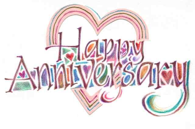 Free Wedding Anniversary Clip - Anniversary Clipart