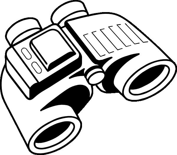 Binoculars Clip Art At Clker Com Vector Clip Art Online Royalty