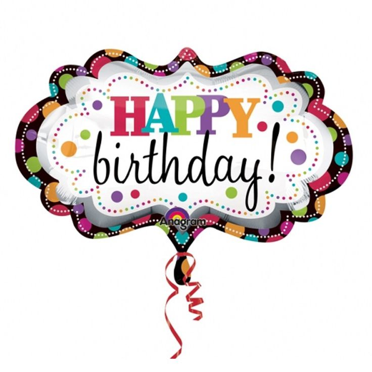 Happy Birthday Clipart - Birthday Clipart