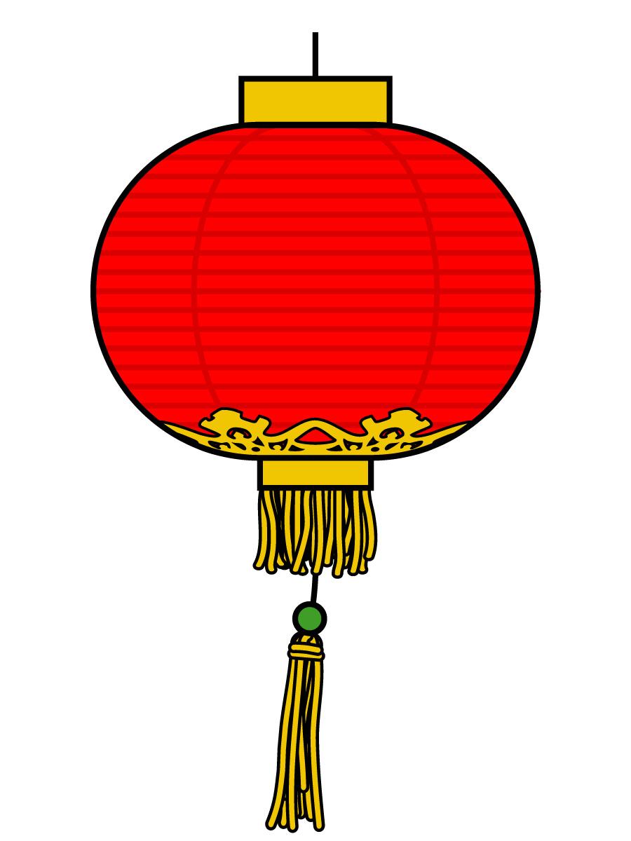Chinese Lantern Clipart #1