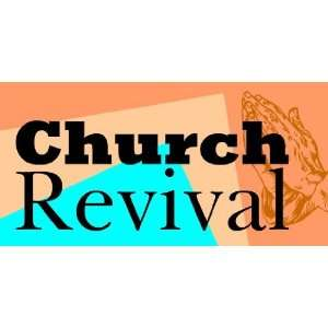 ... Clipart Images; Church Revival | Oakwood Free Will Baptist Church ...