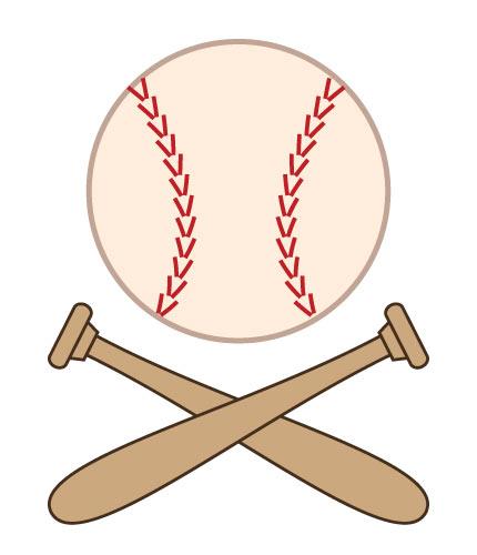Cute baseball clipart free - ClipartFest