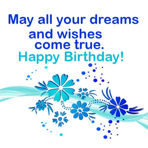 Cute Happy Birthday Clip Art 5 Wishing You A Happy Birthday