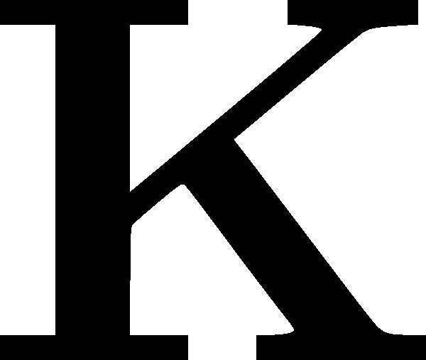 Cyrillic Letter K Clip Art At Clker Com Vector Clip Art Online
