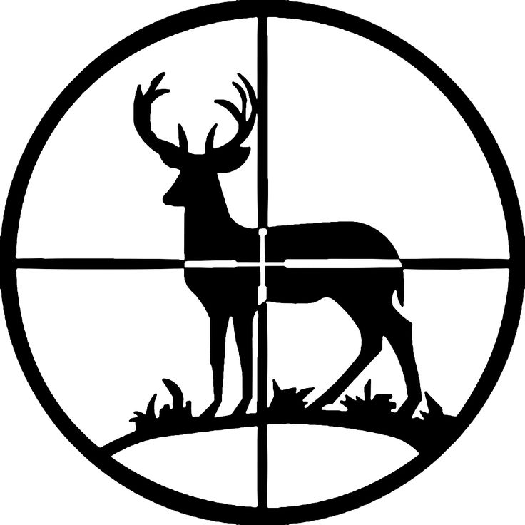Deer Hunting Clip Art Cliparts Co