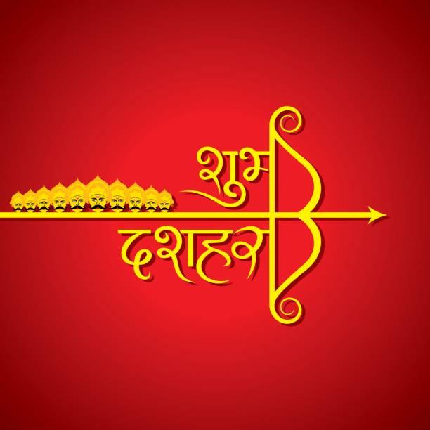 dussehra festival greeting or poster design vector art illustration
