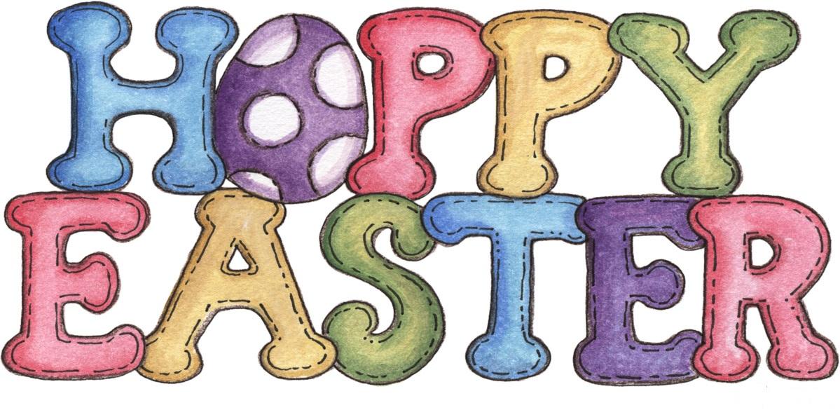 Easter egg clipart free .