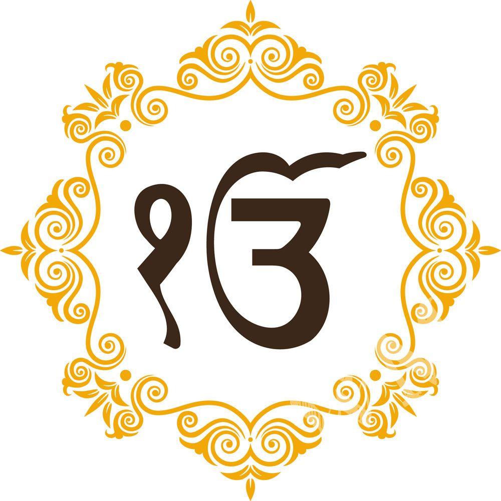 Home u003e Spiritual u003e Symbols u003e The Ek Onkar with motif