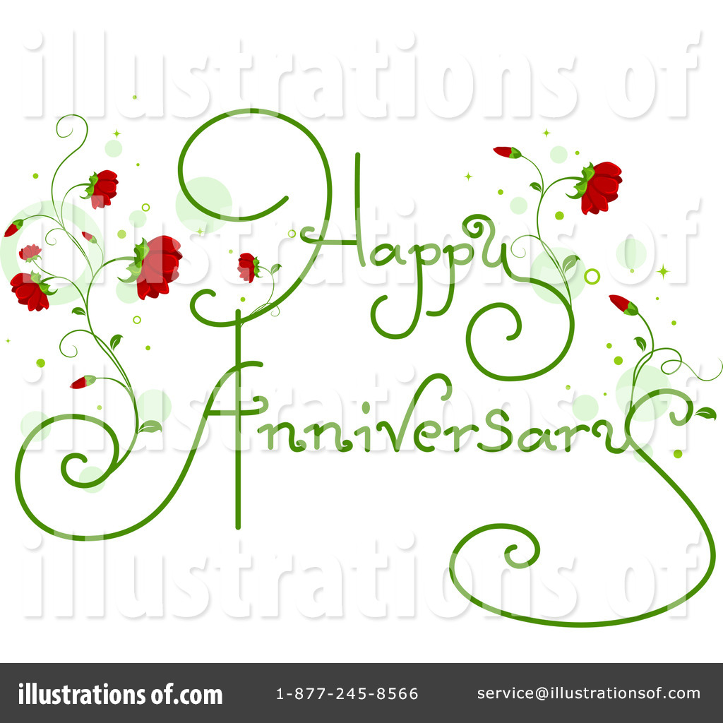 8 Free Anniversary Clip Art Preview Free Anniversary Hdclipartall