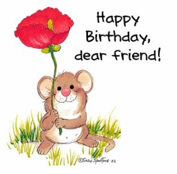 Friend Birthday Clipart