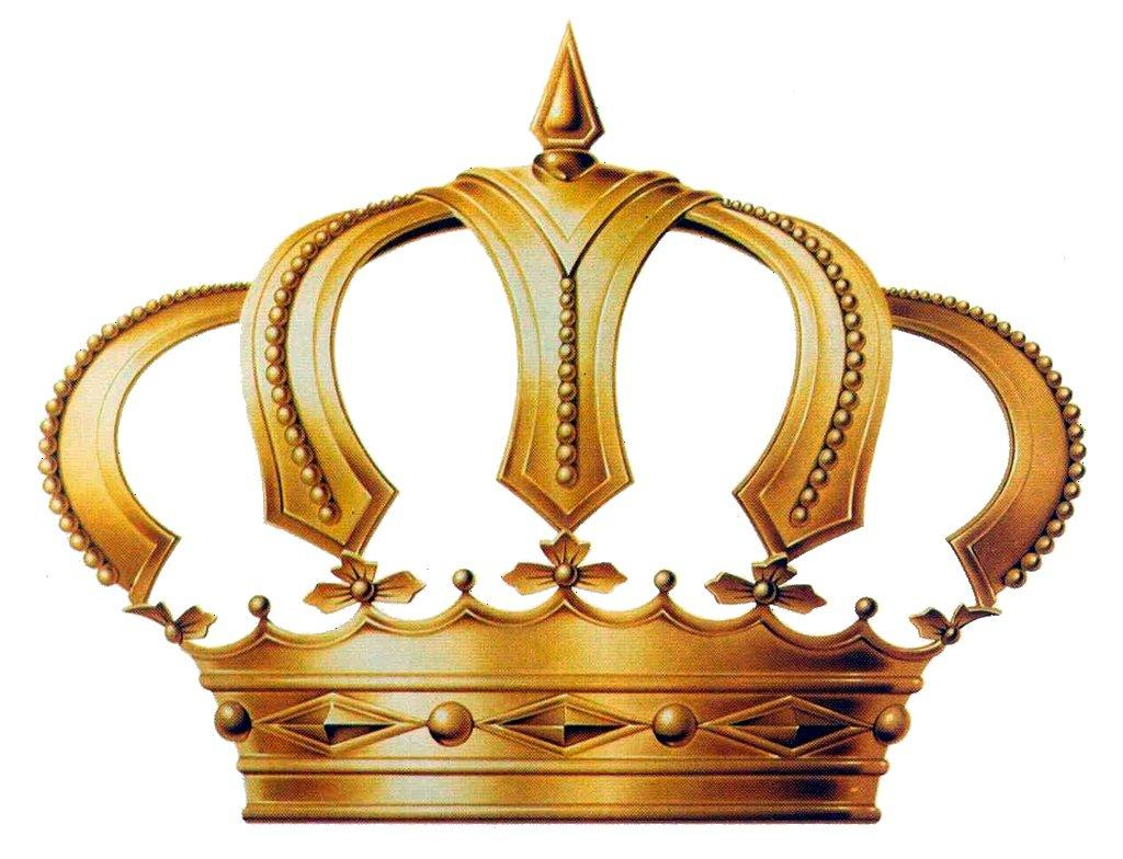 Gold Crown Clipart - .