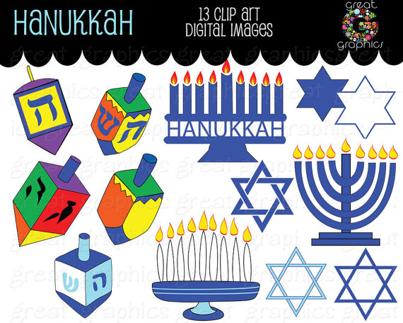 Hanukkah Clip Art Digital Images