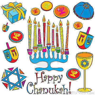 Happy Chanukah Colorful Clipart