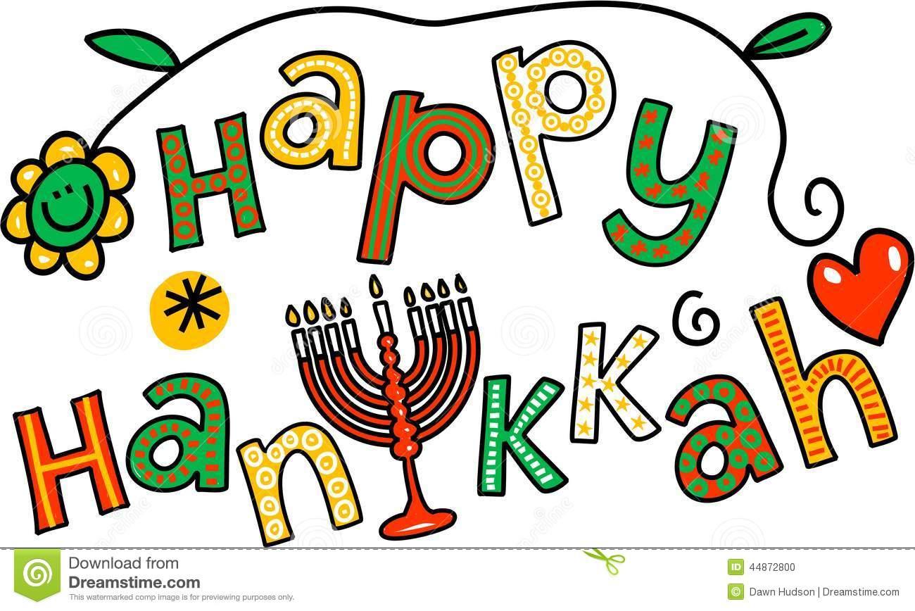 Happy Hanukkah Clipart