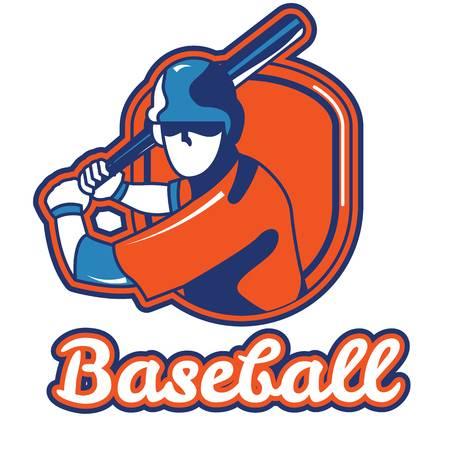 Sport Baseball Hitman Background Vector Image