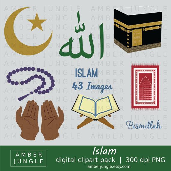 Islam Clipart: Instant Download! Muslim Clip Art Moslem Culture Religion Clip  Art Scrapbook Kit Printable Planner Stickers Cards Decorations