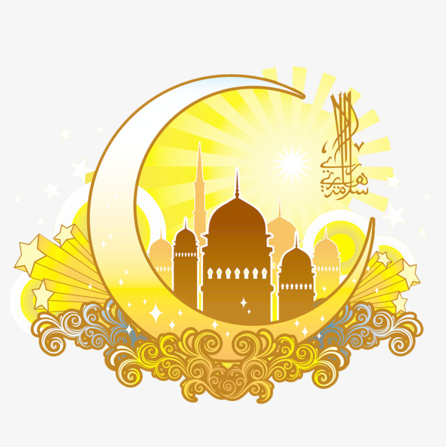 yellow moon shaped islamic religious designs, Yellow, Moon Shape, Islam PNG  Image and