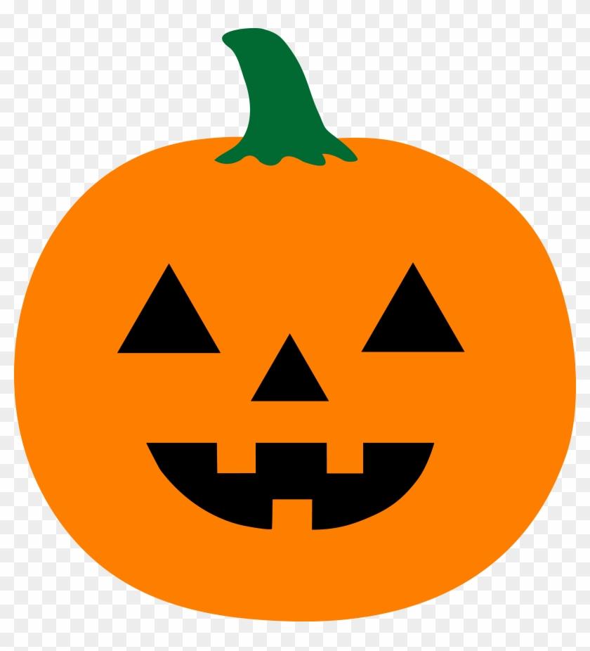 Pumpkin Faces Clip Art Many Interesting Cliparts - Jack O Lantern Clipart