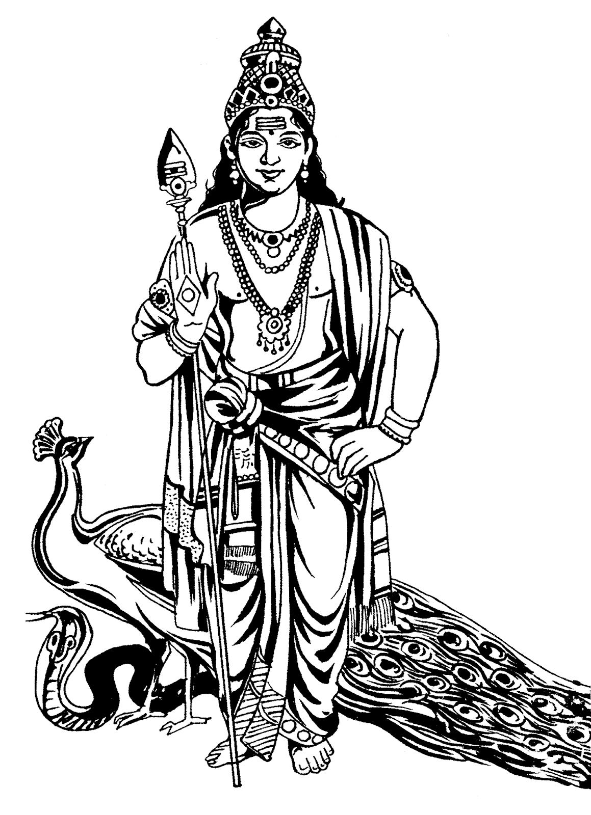 Kartikeya Clipart-Clipartlook.com-1159
