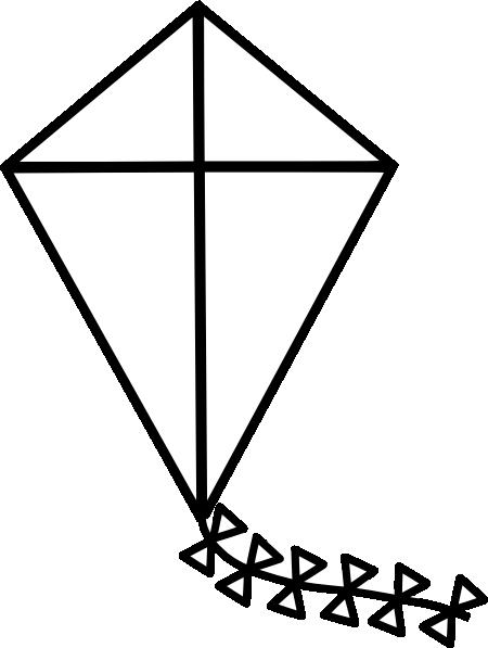 Kite Clip Art At Clker Com Vector Clip Art Online Royalty Free