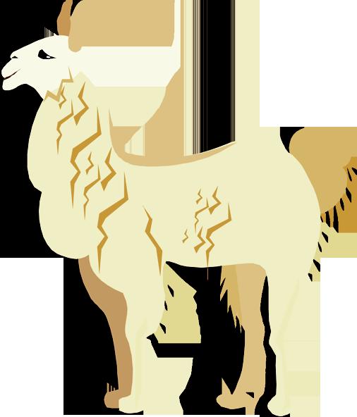 Llama Item 4 Clipart Free Clip Art Images