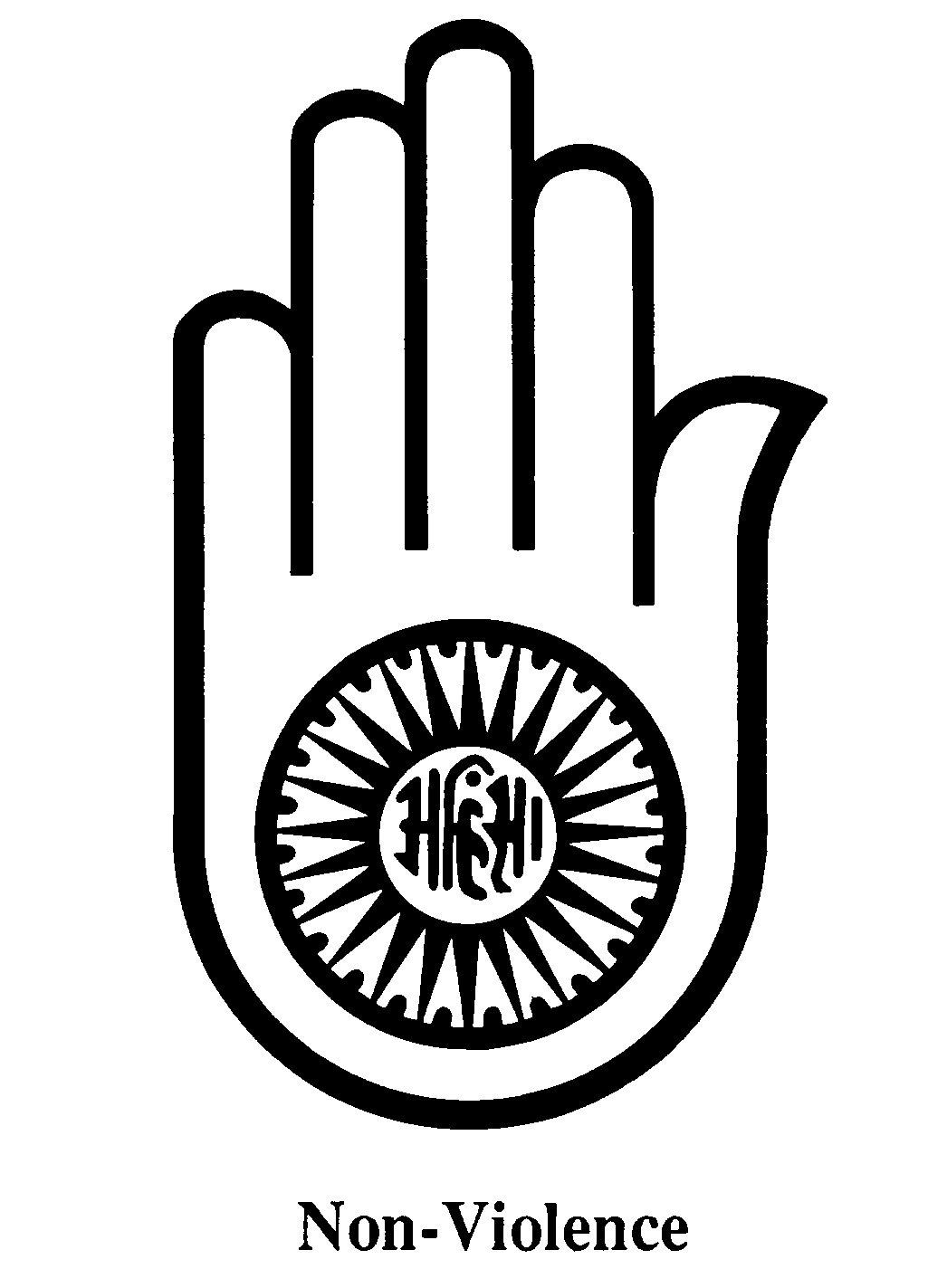 Mahavir Clipart-Clipartlook.com-1025