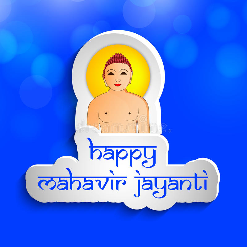 Download Mahavir Jayanti background stock vector. Illustration of religious  - 86654247