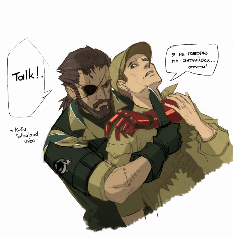 Metal Gear Solid V by Okha ClipartLook.com