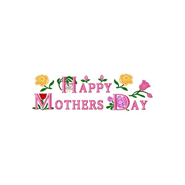 Mother S Day Clip Art Resources