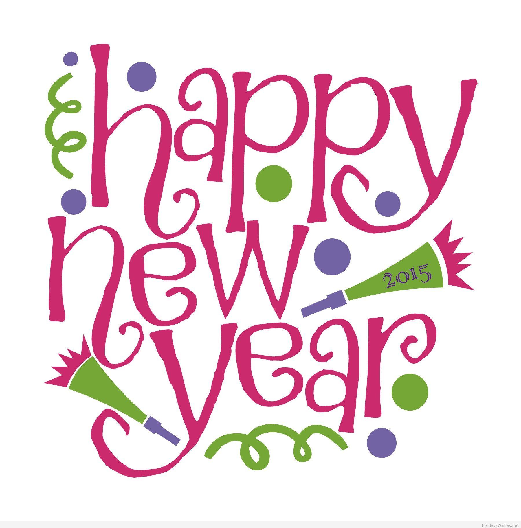 Happy New Year Clipart cheer