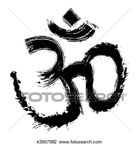 Clipart - Artistic om symbol. Fotosearch - Search Clip Art, Illustration  Murals, Drawings
