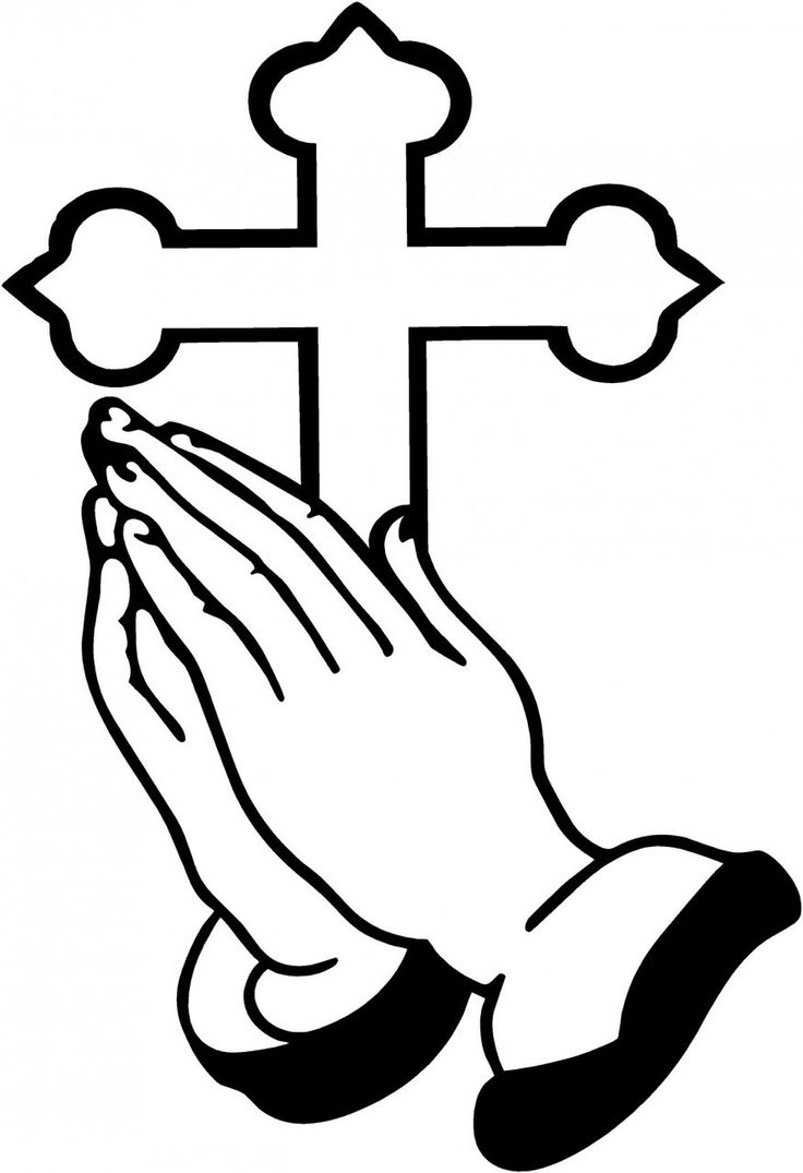 Prayer praying hands clipart ideas on hands