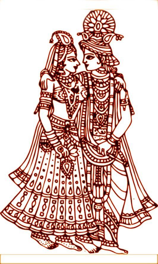 Clip Art Pictures, Hindu Weddings, Art Patterns, Drawing Ideas, Art Art,  Tatoo, Indian Bridal