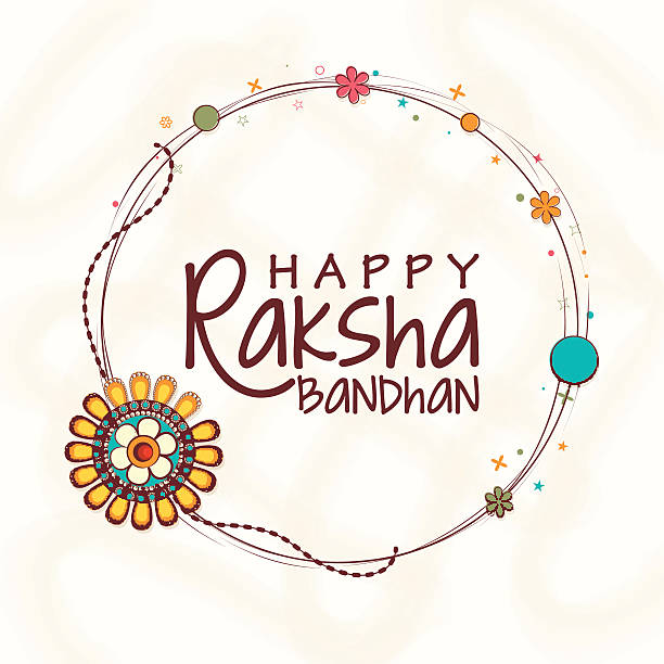 Stylish frame for Raksha Bandhan celebration. vector art illustration