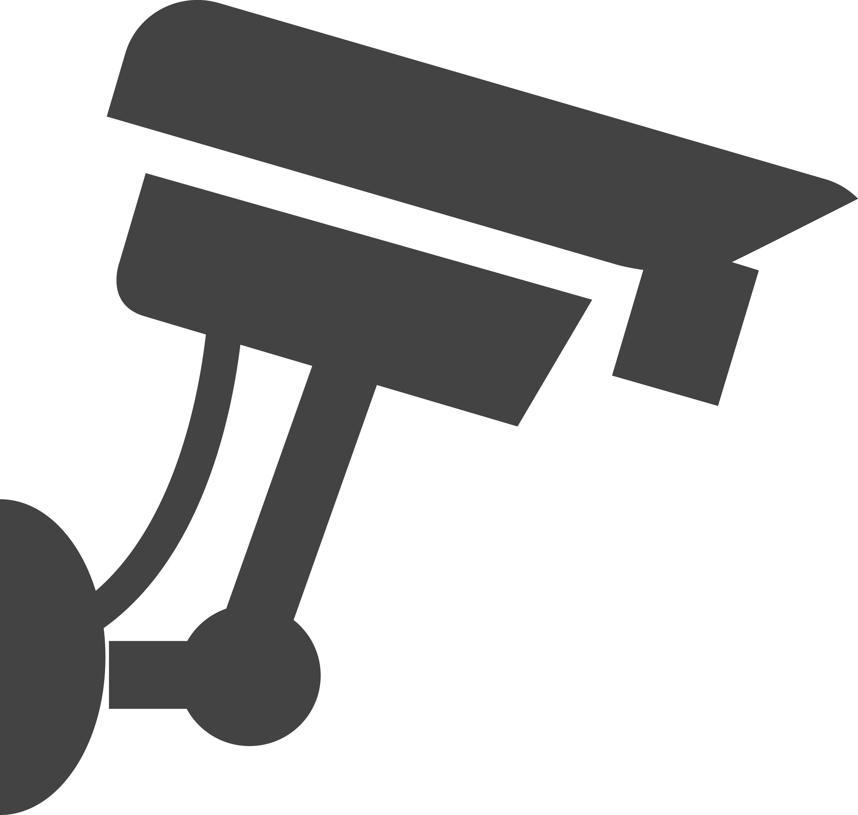Security camera wallpaper wallpapersafari clipart