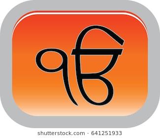 One of the main symbols of Sikhism - sign Ek Onkar, button, vector