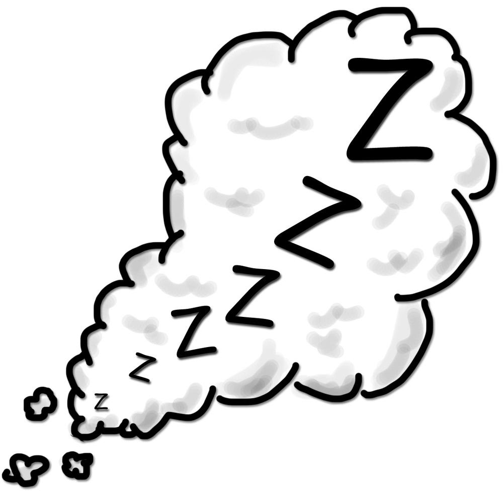Sleeping Z Clipart #1