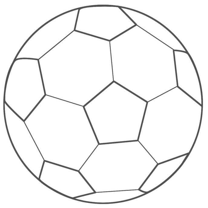White Soccer Ball Clipart #1