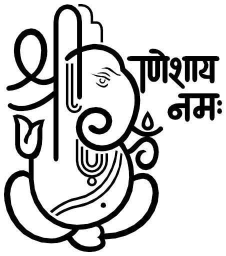Shree Ganesh Name Logo