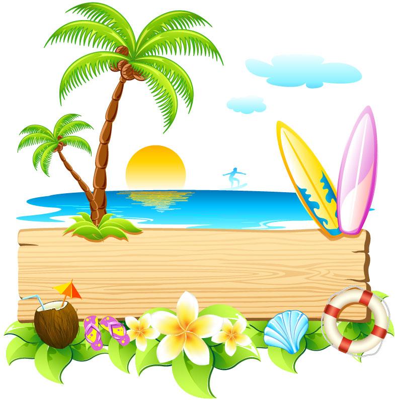 Summer Beach Party Clipart #1
