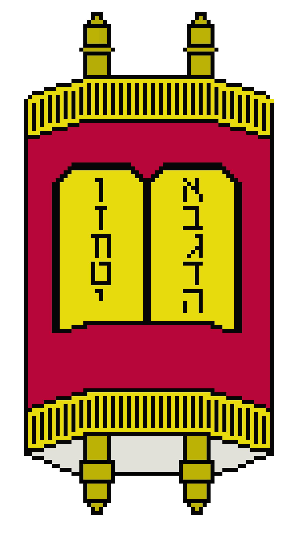 Torah Clip Art